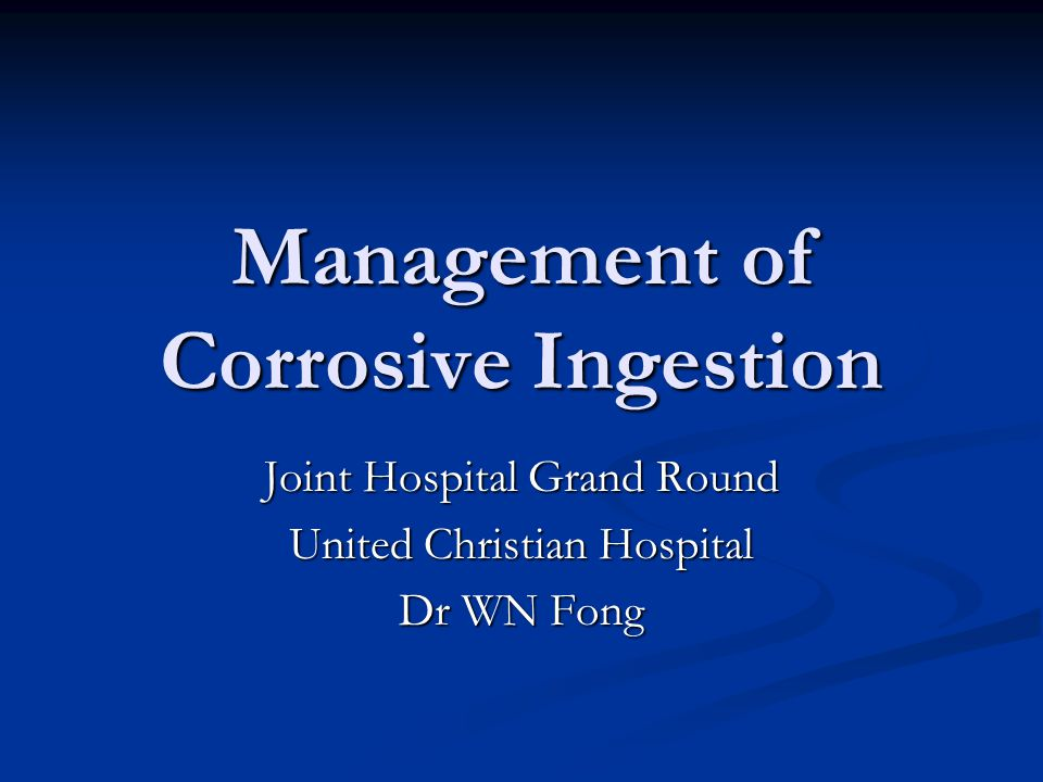 Management of Corrosive Ingestion
