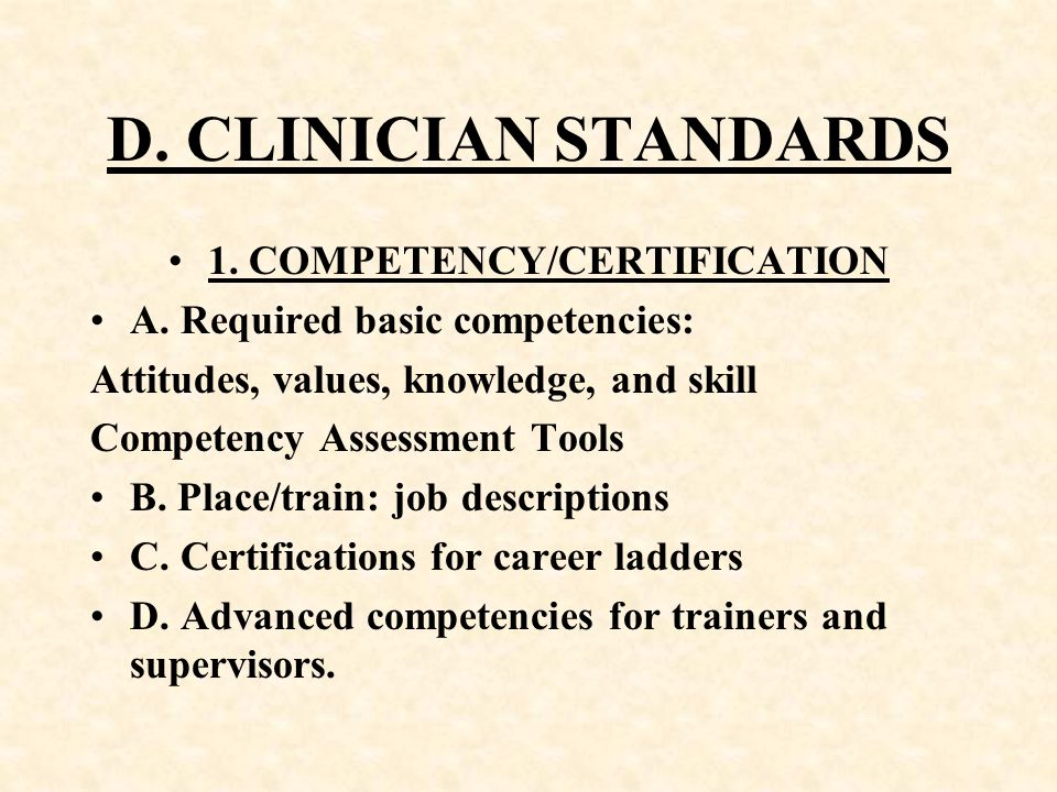 1. COMPETENCY/CERTIFICATION