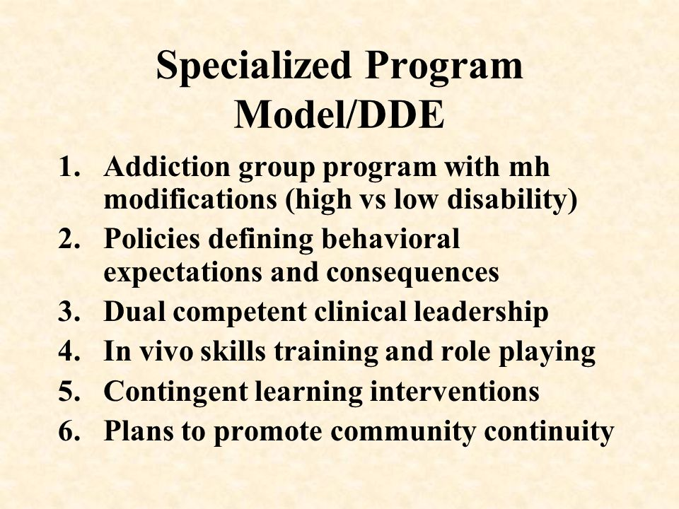 Specialized Program Model/DDE