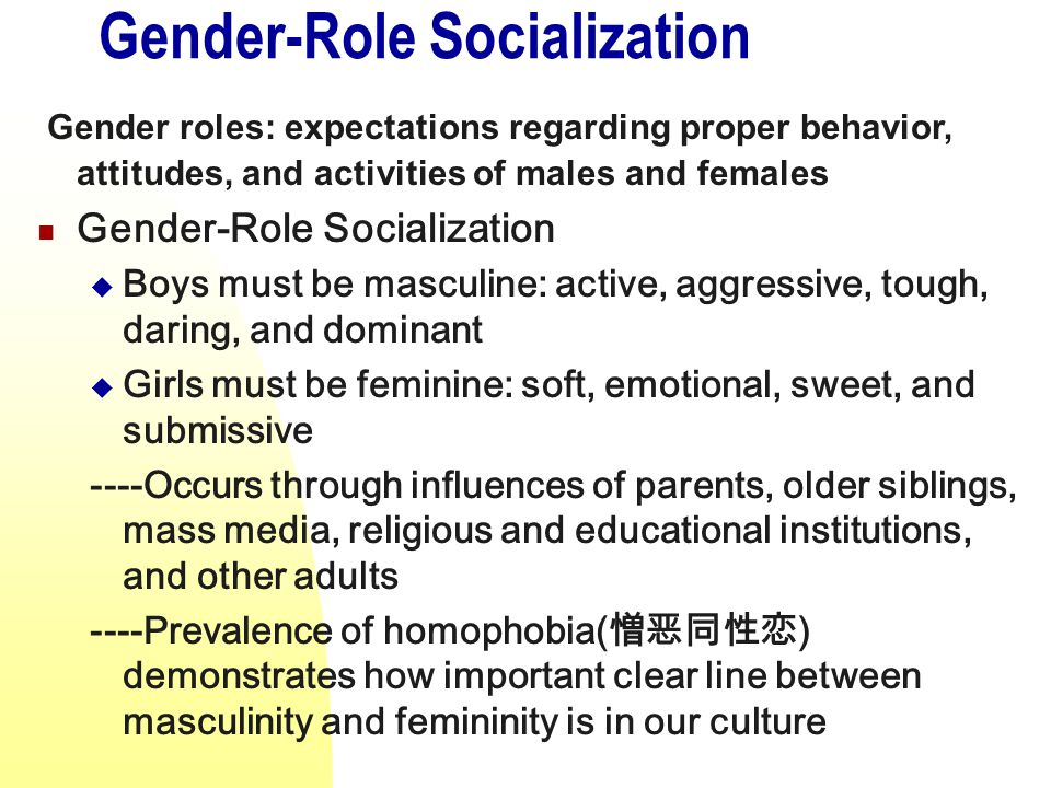 Gender-Role Socialization