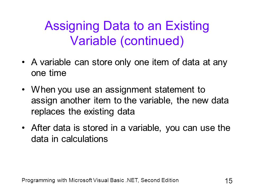 visual essential nominate null to date variable