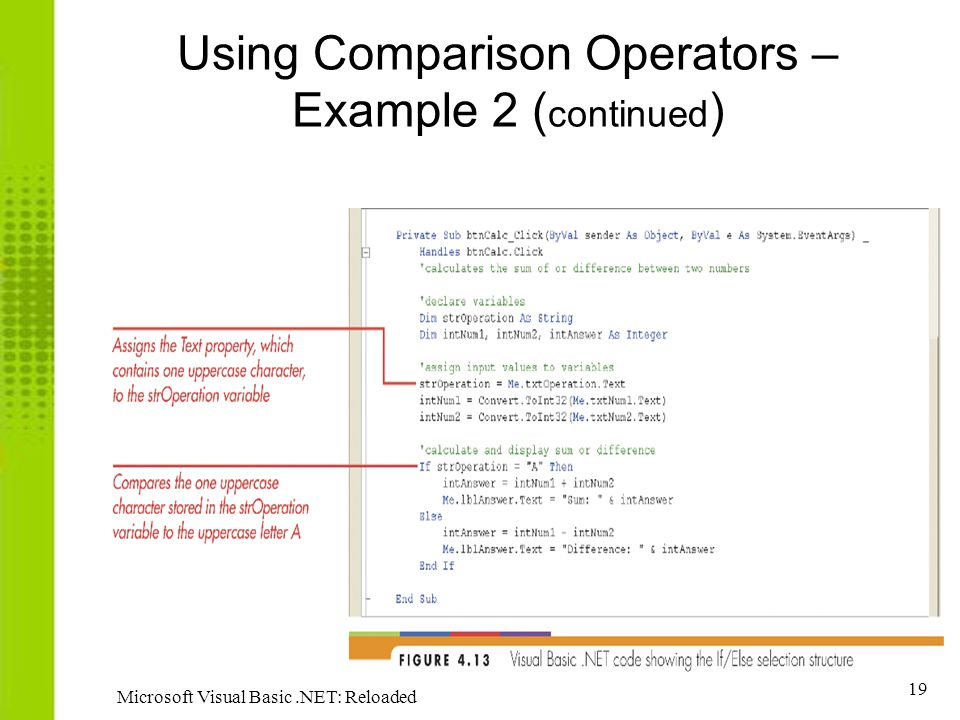 Using Comparison Operators – Example 2 (continued)