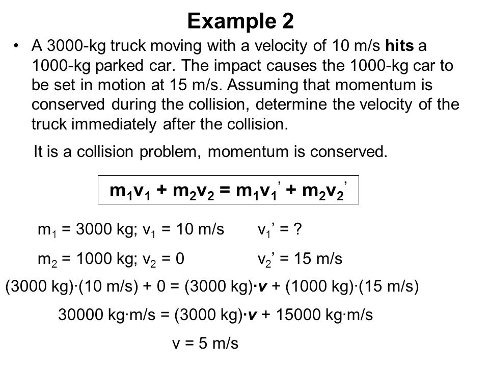 Example 2 m1v1 + m2v2 = m1v1' + m2v2'