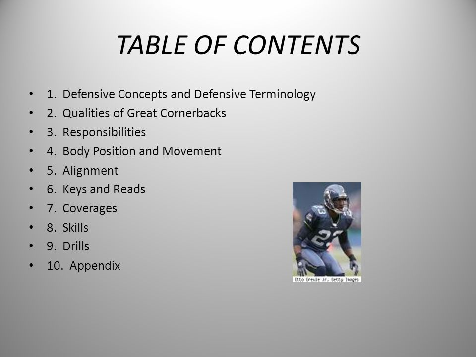 TABLE OF CONTENTS 1. Defensive Concepts and Defensive Terminology