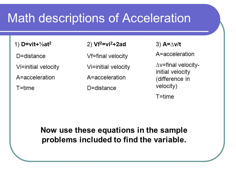 Math descriptions of Acceleration