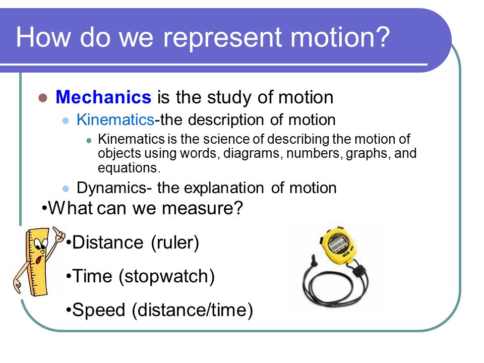 How do we represent motion