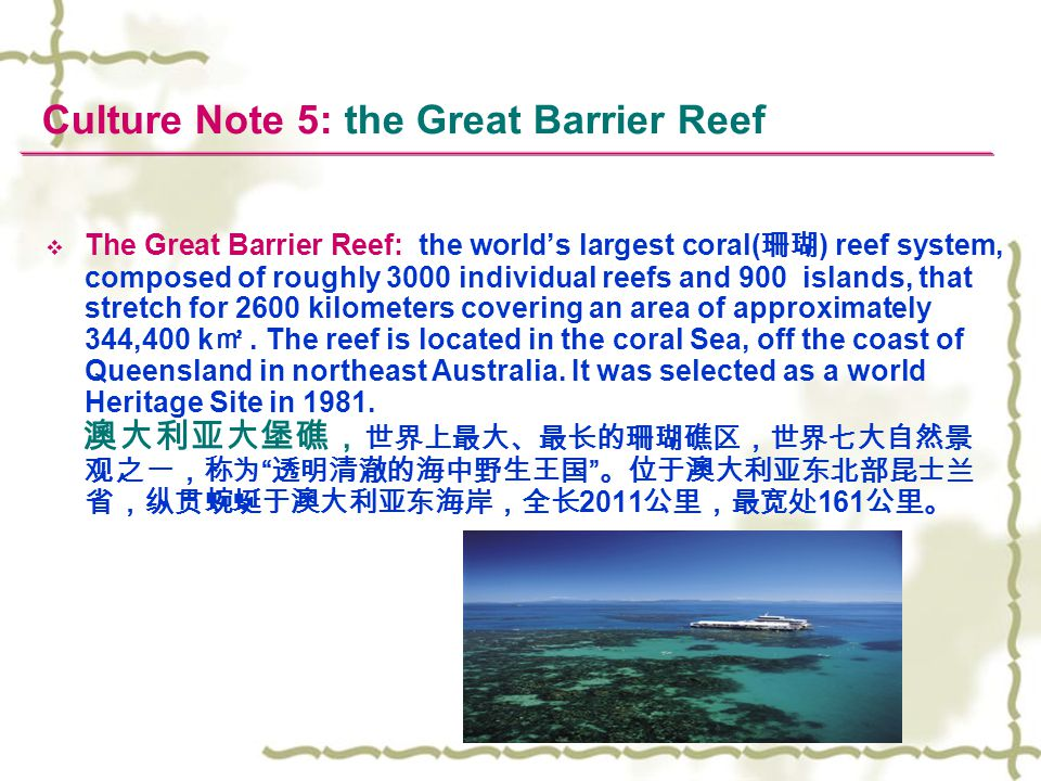 Culture Note 5: the Great Barrier Reef