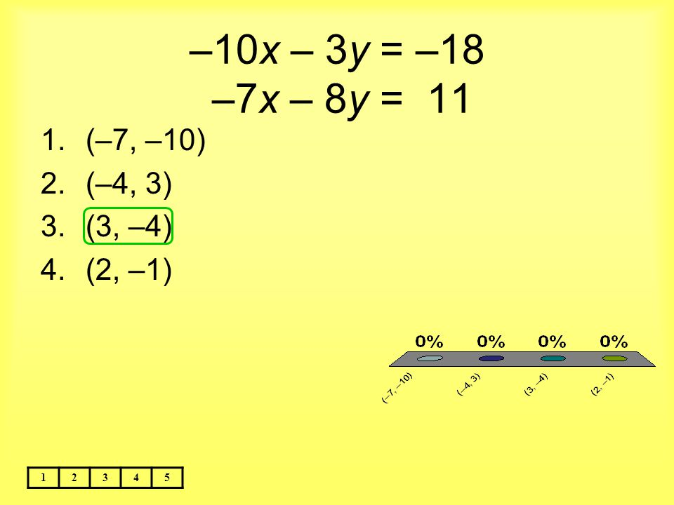 Systems Of Linear Equations … and other stuff - ppt video ...