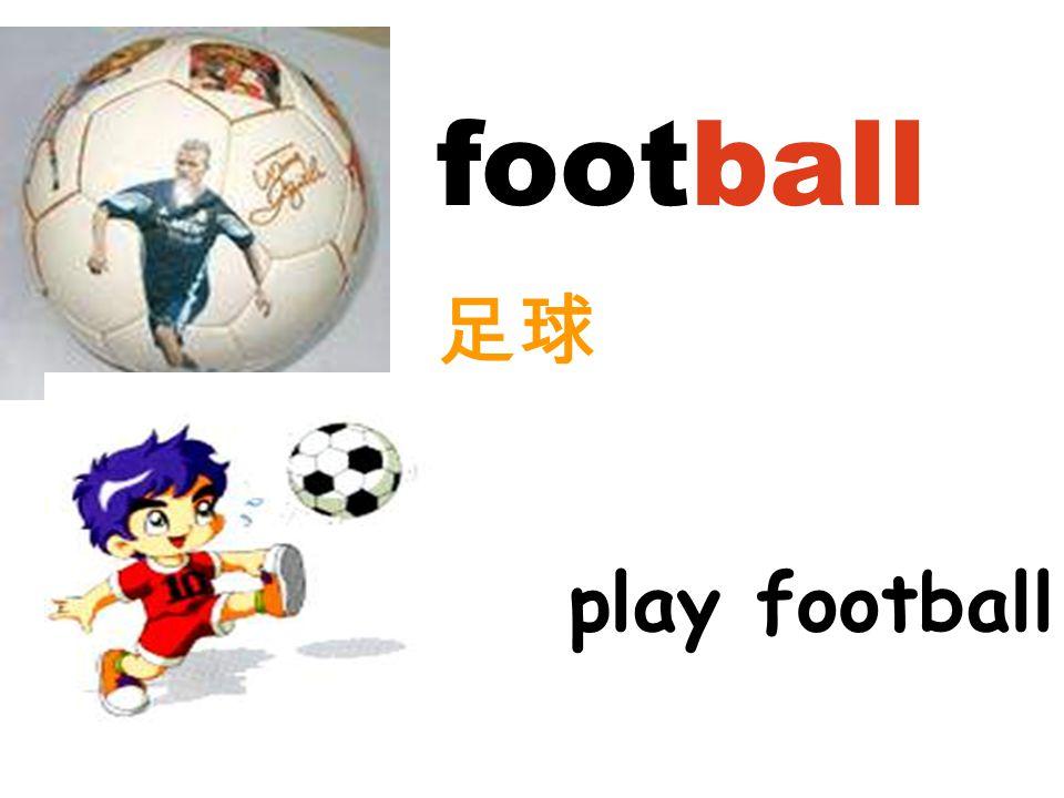 football 足球 play football