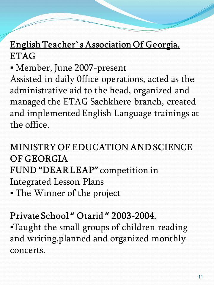 English Teacher`s Association Of Georgia. ETAG