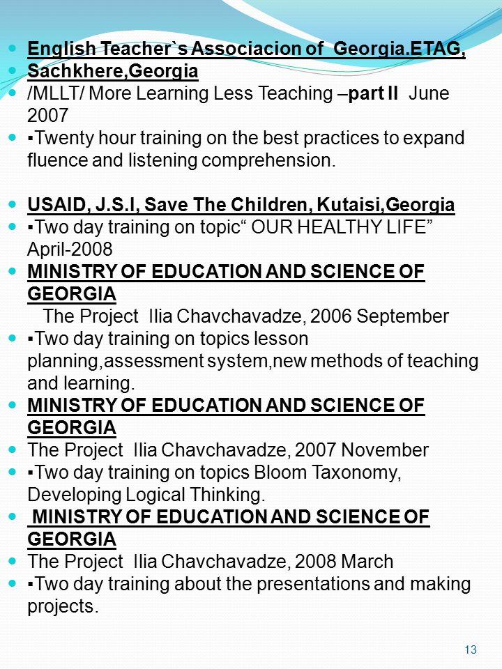 English Teacher`s Associacion of Georgia.ETAG,