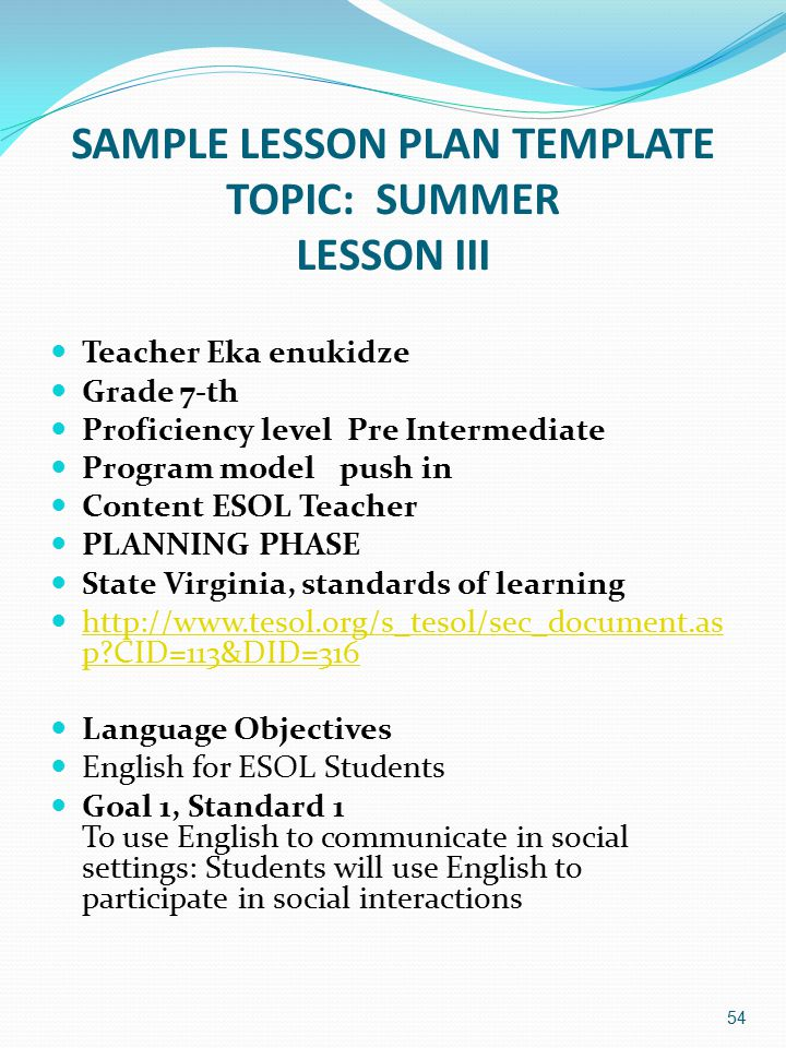 SAMPLE LESSON PLAN TEMPLATE TOPIC: SUMMER LESSON III