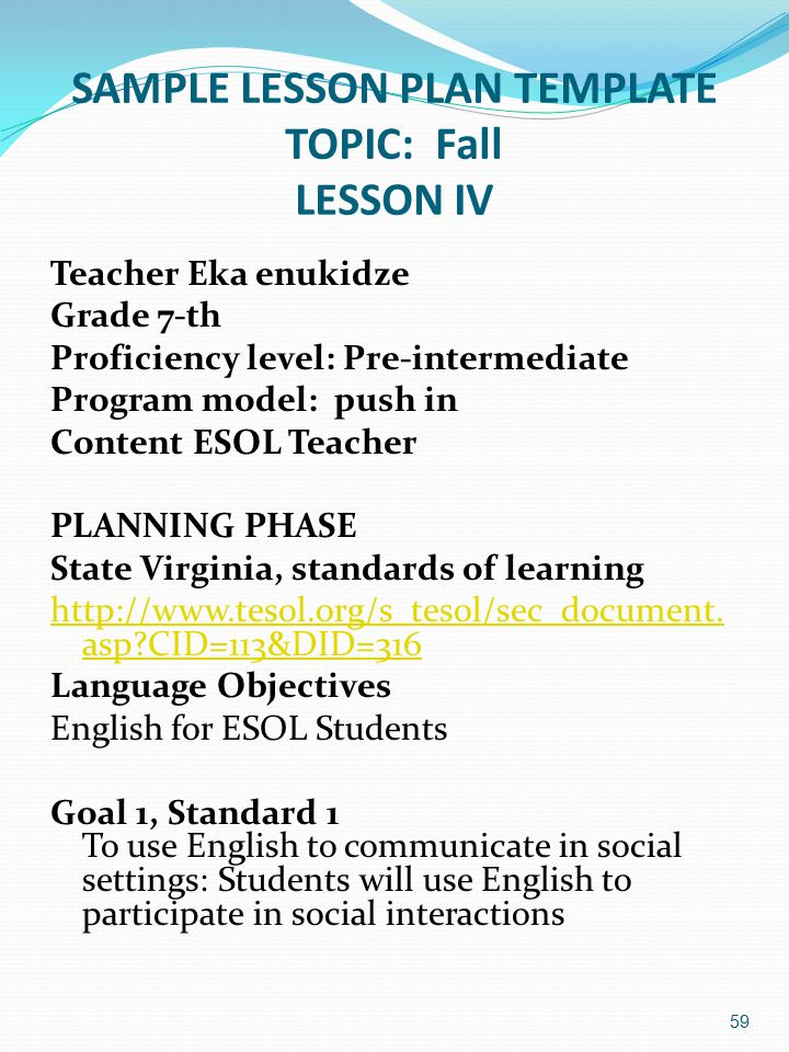 SAMPLE LESSON PLAN TEMPLATE TOPIC: Fall LESSON IV