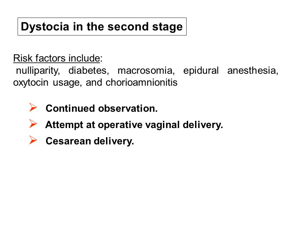 Dystocia in the second stage