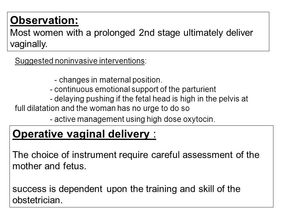 Operative vaginal delivery :