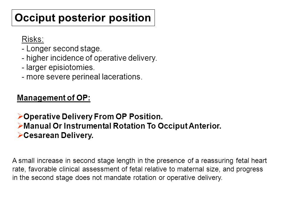 Occiput posterior position
