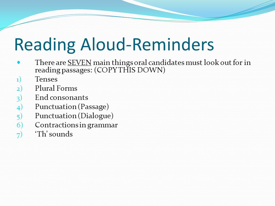 Reading Aloud-Reminders