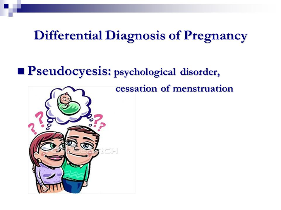Differential Diagnosis of Pregnancy