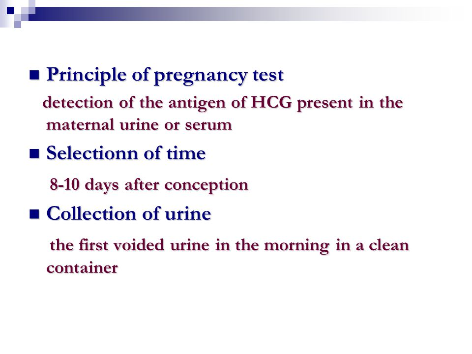 Principle of pregnancy test