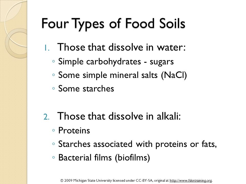 Four Types of Food Soils