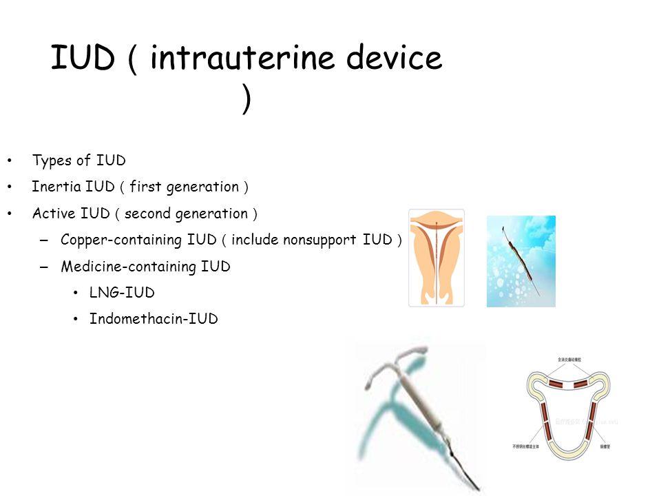 IUD(intrauterine device)