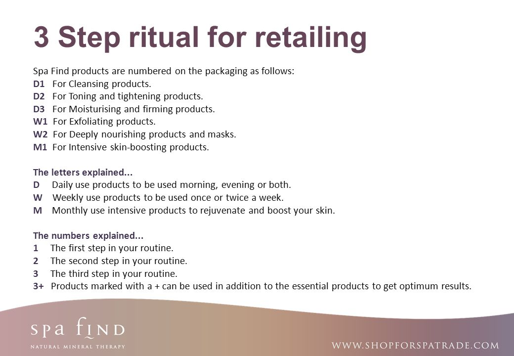 3 Step ritual for retailing