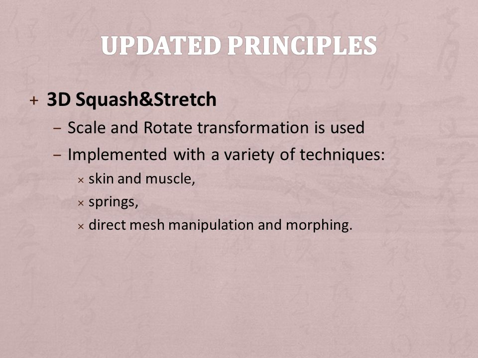 Updated principles 3D Squash&Stretch
