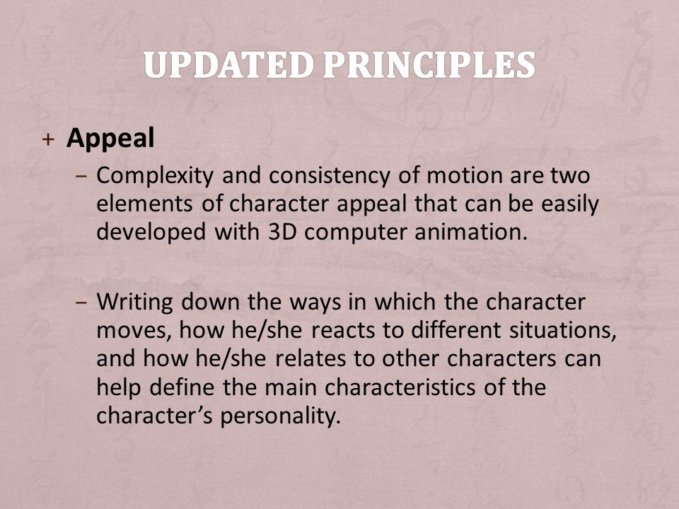 Updated principles Appeal