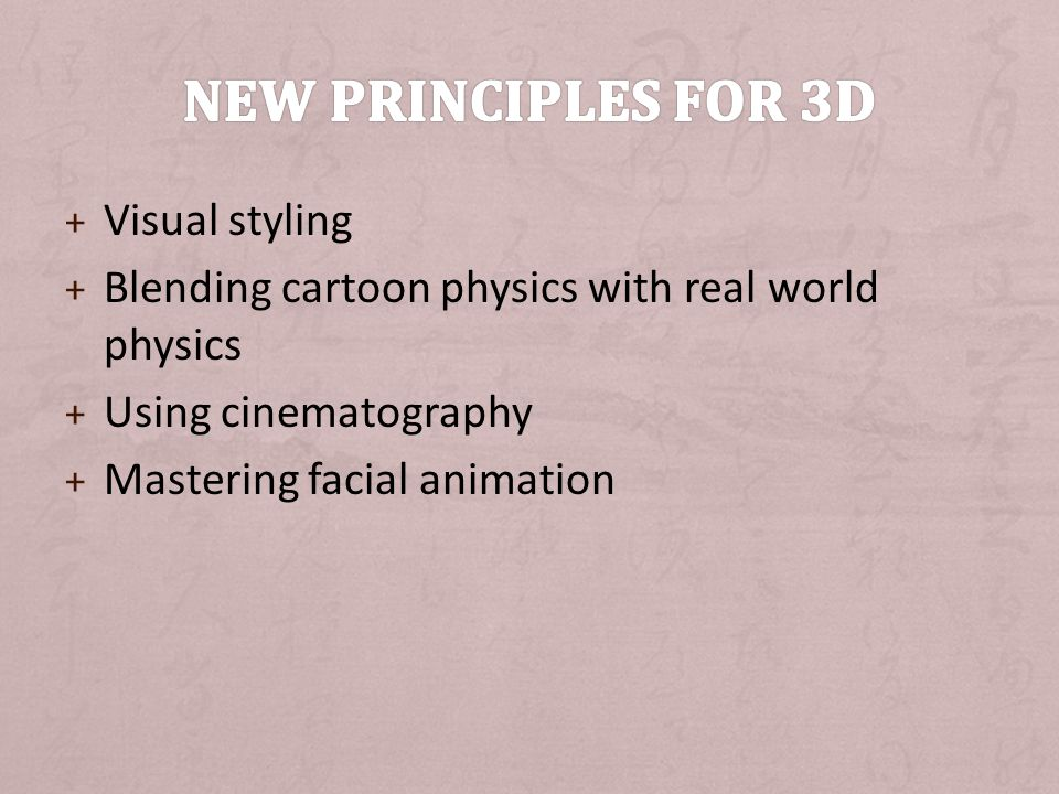New principles for 3D Visual styling