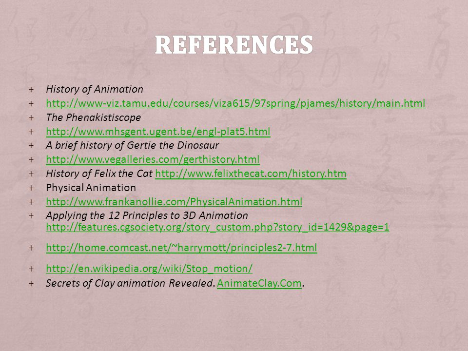 References History of Animation