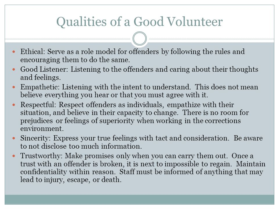 Qualities of a Good Volunteer
