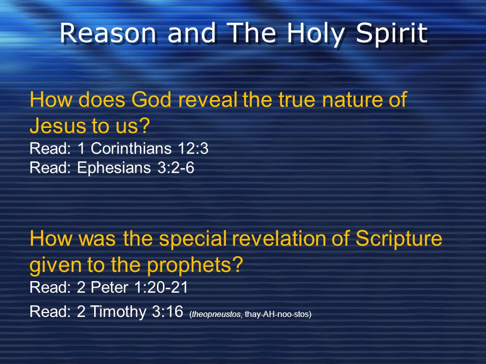 Reason and The Holy Spirit