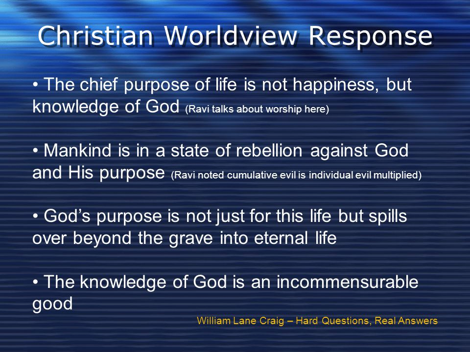 Christian Worldview Response
