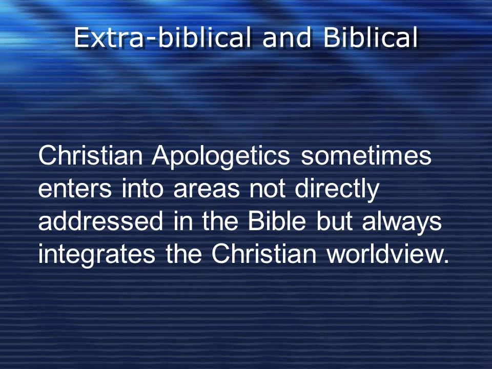 Extra-biblical and Biblical