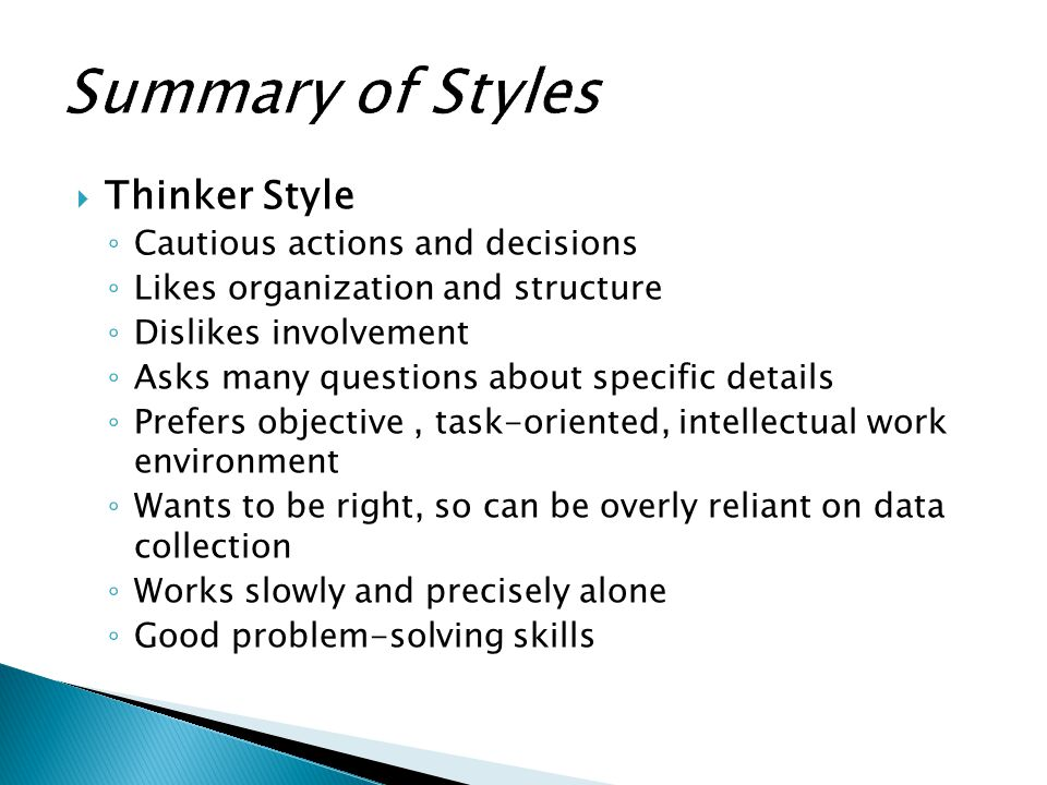Summary of Styles Thinker Style Cautious actions and decisions