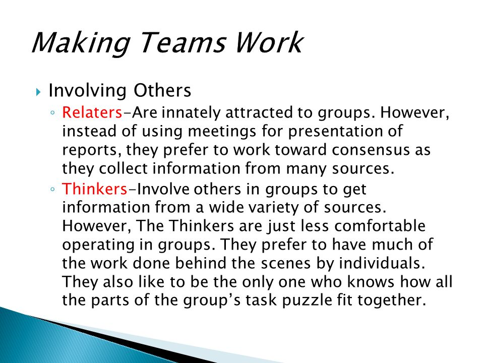 Making Teams Work Involving Others