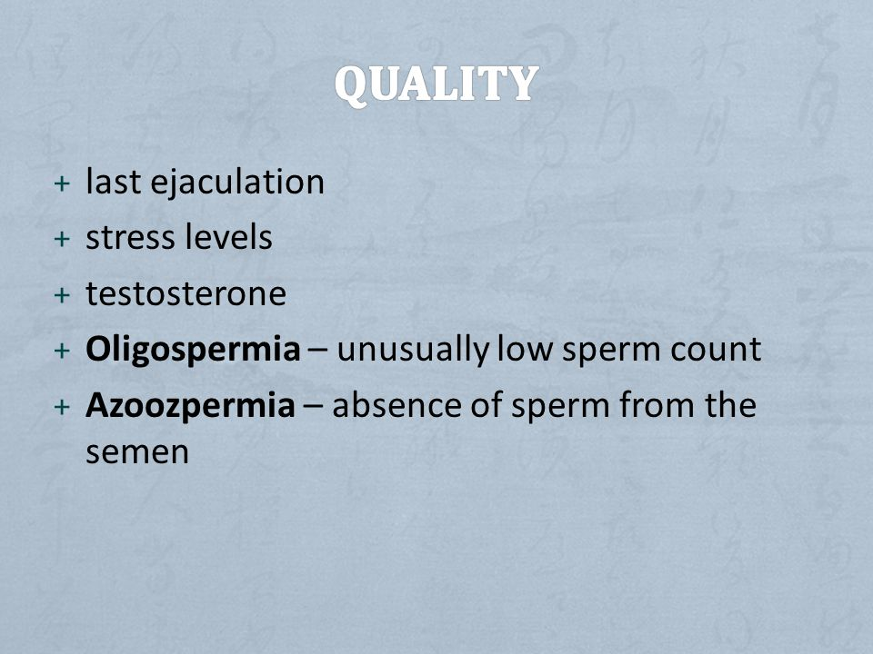 Quality last ejaculation stress levels testosterone