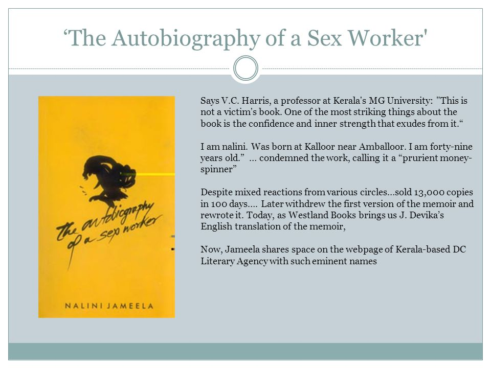 'The Autobiography of a Sex Worker