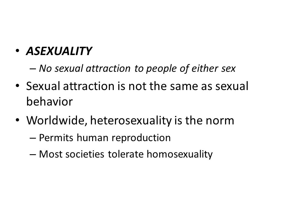 Sexual attraction is not the same as sexual behavior