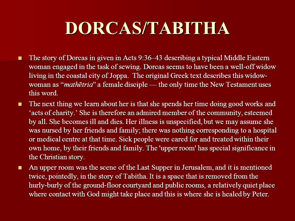 DORCAS/TABITHA
