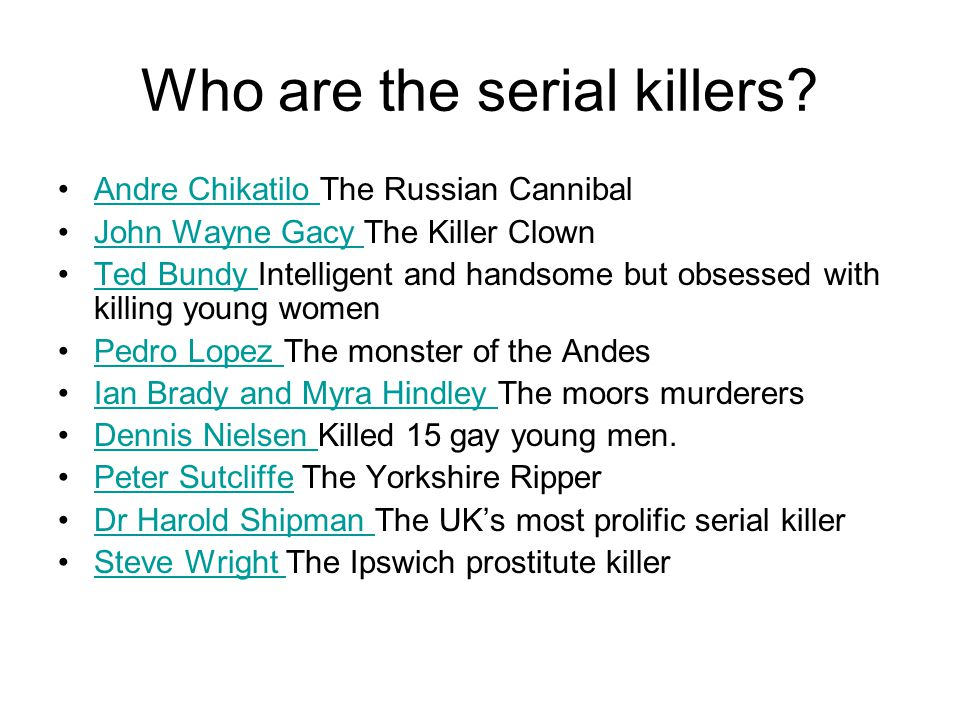 Who are the serial killers