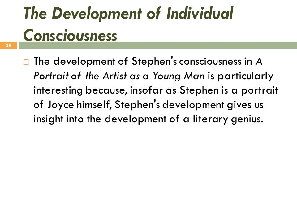 The Development of Individual Consciousness