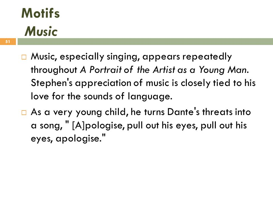 Motifs Music