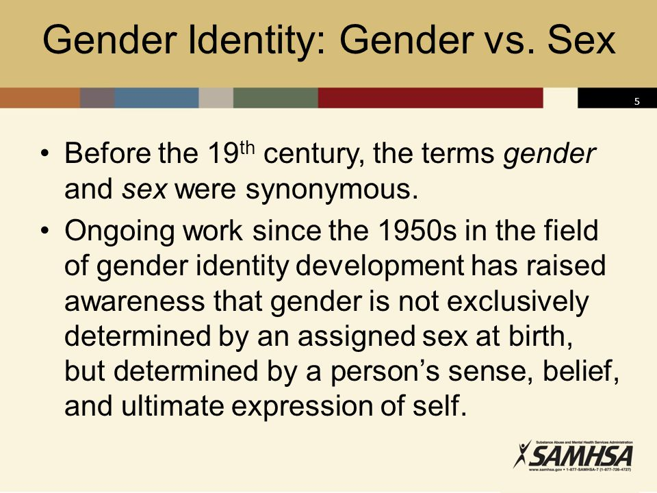 Gender Identity: Gender vs. Sex
