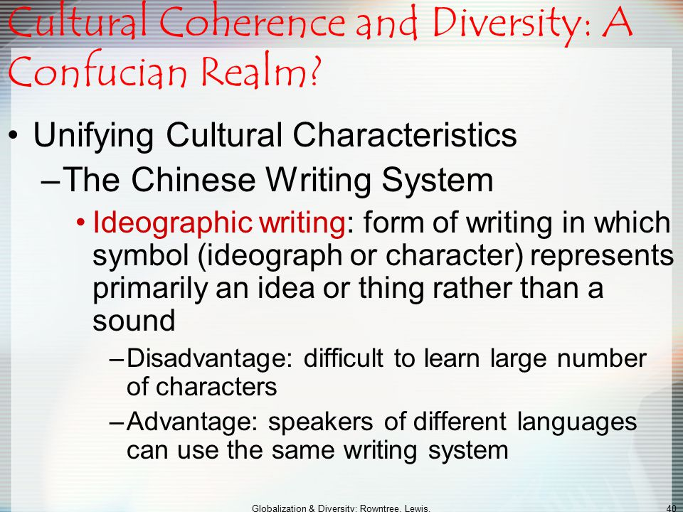 Cultural Coherence and Diversity: A Confucian Realm