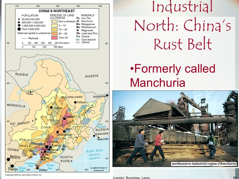 Industrial North: China's Rust Belt