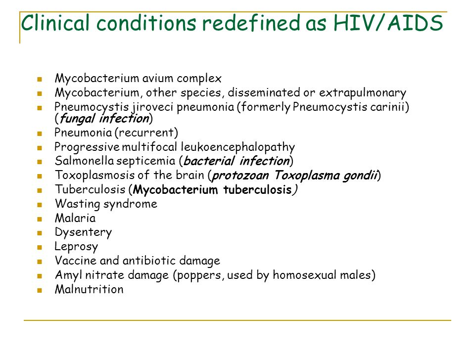 Clinical conditions redefined as HIV/AIDS