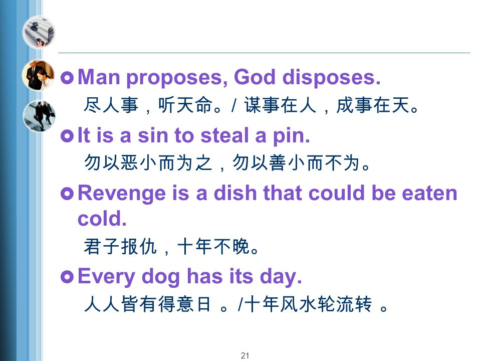 Man proposes, God disposes. It is a sin to steal a pin.
