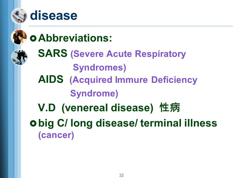 disease Abbreviations: SARS (Severe Acute Respiratory