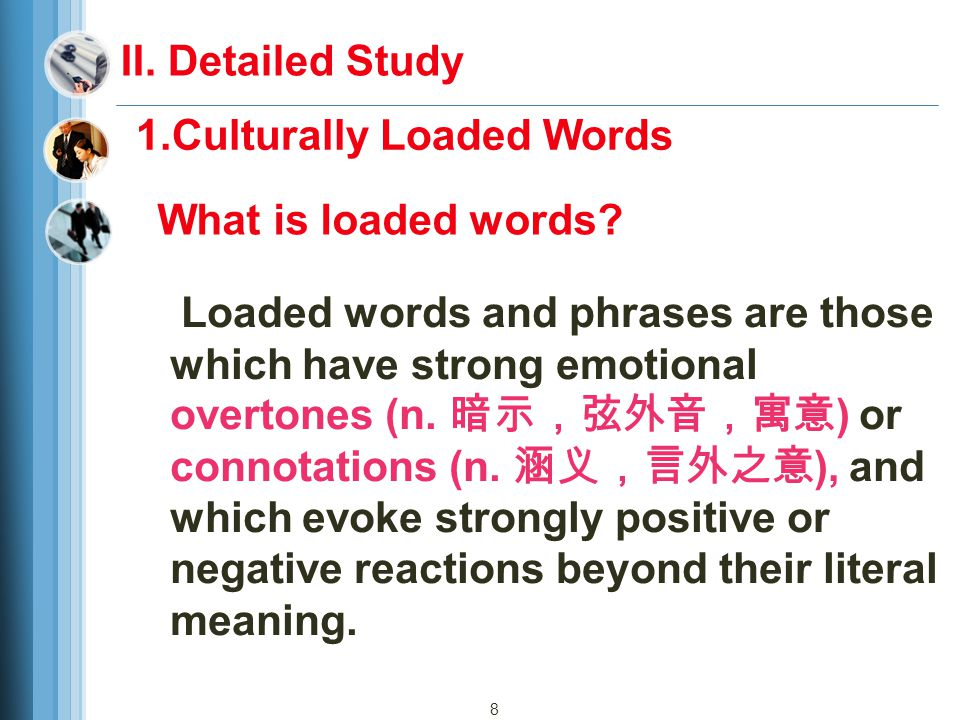 II. Detailed Study 1.Culturally Loaded Words. What is loaded words